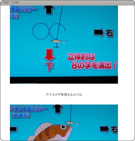 http://blog.goo.ne.jp/1902584/e/dfa3e6419c69f3e6350bac841a17b866