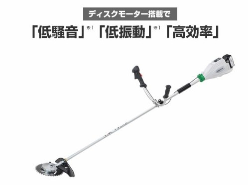 http://www.hitachi-koki.co.jp/powertools/pro/li_ion/cg18dscl_s/cg18dscl_s.html