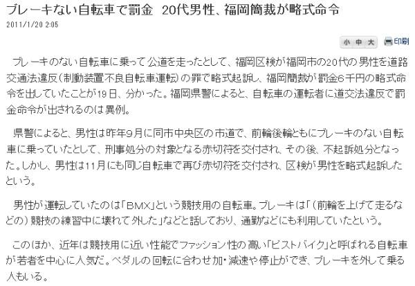 http://www.nikkei.com/news/local/article/g=96958A9C93819891E3EBE2E3858DE3EBE2E3E0E2E3E393918BE2E2E2;p=F2F2F2F2F2F2F2F2F2F2F2F2F2F2;n=9694E3E4E3E0E0E2E2EBE0E0E5E2;o=F2F2F2F2F2F2F2F2F2F2F2F2F2F2