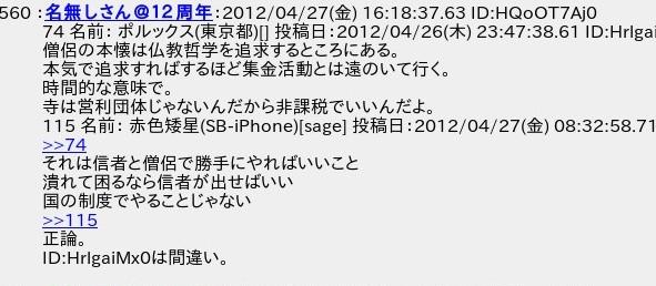 http://uni.2ch.net/test/read.cgi/newsplus/1335424304/501-600