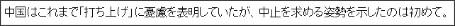 http://www.asahi.com/special/08001/TKY201203260144.html