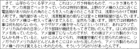 http://www.rekishi.info/library/yagiri/scrn2.cgi?n=1061
