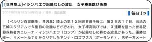 http://news.livedoor.com/article/detail/4302708/