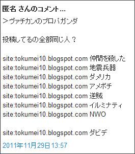 http://tokumei10.blogspot.com/2011/11/imf.html