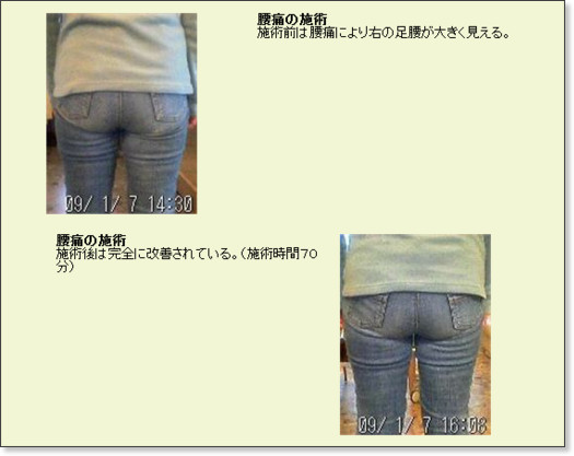 http://www.thaina.biz/-e5-8c-bb-e3-83-bb-e8-96-ac-e3-83-bb-e7-99-92-e3-8.html