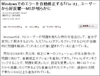 http://japan.cnet.com/news/ent/story/0,2000056022,20400862,00.htm