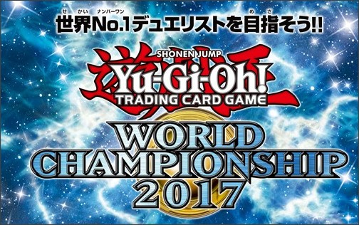 http://www.yugioh-card.com/japan/event/world_championship/2017/