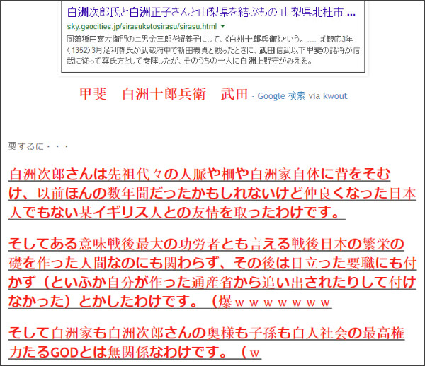 http://tokumei10.blogspot.com/2014/10/principle.html