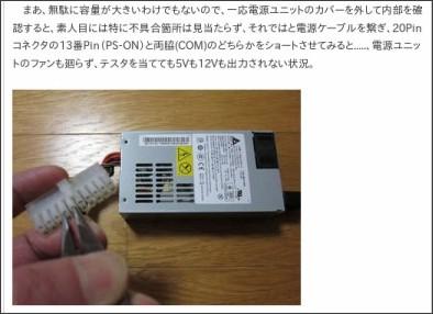 http://hirokuri.blog.so-net.ne.jp/2015-03-21
