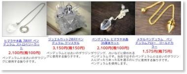 http://aromaventvert.shop-pro.jp/?mode=cate&cbid=947225&csid=0