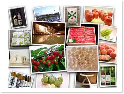http://www.city.tendo.yamagata.jp/municipal/syokai/contribution4.html