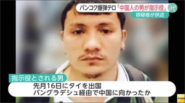 http://headlines.yahoo.co.jp/videonews/fnn?a=20150908-00000439-fnn-int