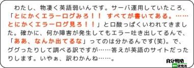http://el.jibun.atmarkit.co.jp/hister/2009/11/sub-5c99.html