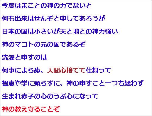 http://heiwatori.com/page53