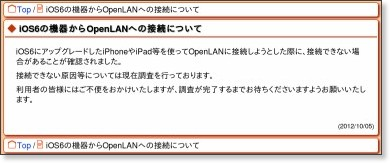 http://www.gifu-u.ac.jp/imc/view.rbz?cd=250