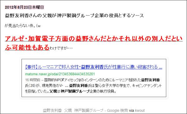 http://tokumei10.blogspot.com/2012/08/blog-post_8474.html