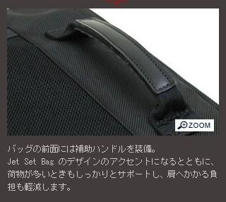http://item.rakuten.co.jp/luggage/jetset7/