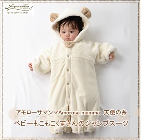 http://item.rakuten.co.jp/harmonature/43-191-01-70/