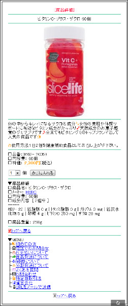http://csasp4.jp/realtime24/index.php?mode=detail&gid=20059&age=18