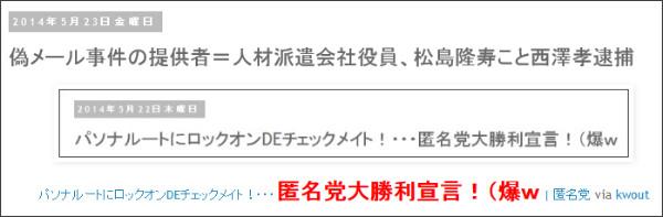 http://tokumei10.blogspot.com/2014/05/blog-post_3431.html
