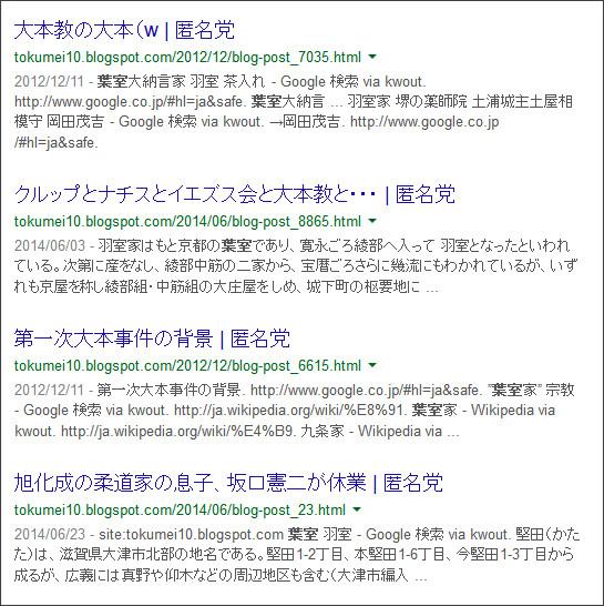 https://www.google.co.jp/search?hl=ja&safe=off&biw=1145&bih=939&q=site%3Atokumei10.blogspot.com+&btnG=%E6%A4%9C%E7%B4%A2&aq=f&aqi=&aql=&oq=&gws_rd=ssl#hl=ja&q=site:tokumei10.blogspot.com+%E8%91%89%E5%AE%A4&safe=off