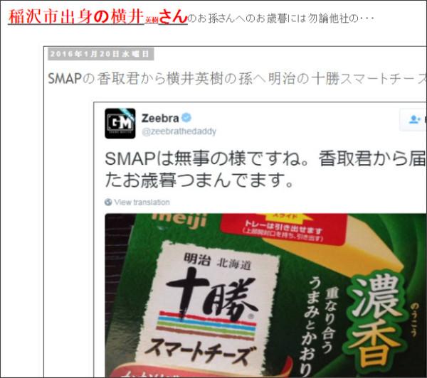 http://tokumei10.blogspot.com/2016/01/blog-post_988.html