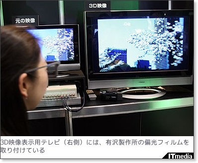 http://www.itmedia.co.jp/news/articles/0804/21/news017.html