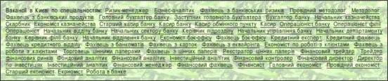 http://www.rabota-ua.com.ua/search/index_vac_ua_kiev.phtml?keyword=