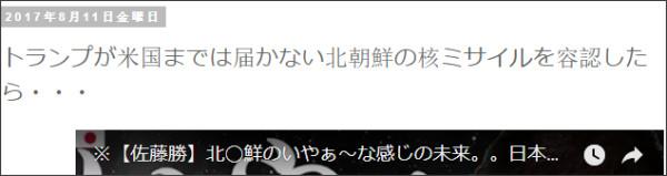 http://tokumei10.blogspot.com/2017/08/blog-post_72.html