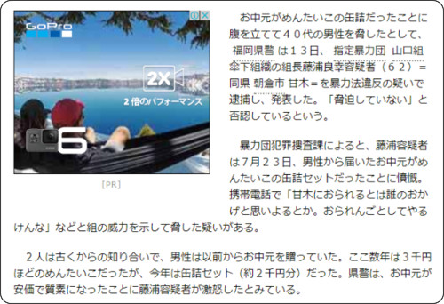 http://www.asahi.com/articles/ASKCF5KB0KCFTIPE02F.html