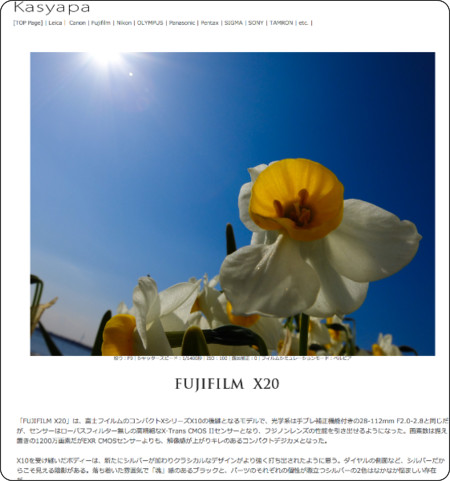 http://news.mapcamera.com/KASYAPA.php?itemid=19985