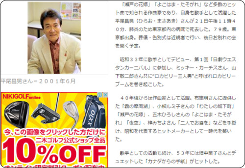 http://www.sankei.com/entertainments/news/170722/ent1707220012-n1.html