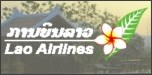 http://www.lao-airlines.jp/vpass.html
