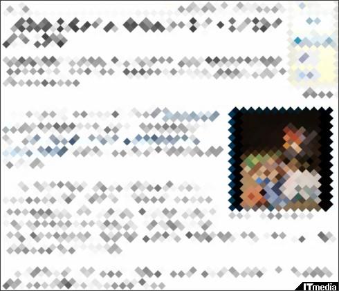 http://gadget.itmedia.co.jp/gg/articles/1108/29/news039.html