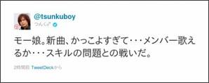 https://twitter.com/#!/tsunkuboy/status/158038008283672578