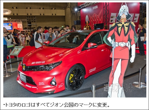 http://weekly.ascii.jp/elem/000/000/104/104116/