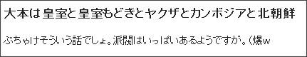 http://tokumei10.blogspot.com/2011/08/blog-post_3719.html