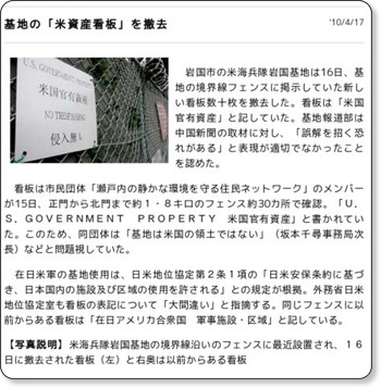 http://www.chugoku-np.co.jp/News/Tn201004170062.html