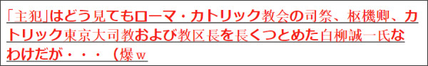 http://tokumei10.blogspot.com/2012/08/blog-post_1719.html