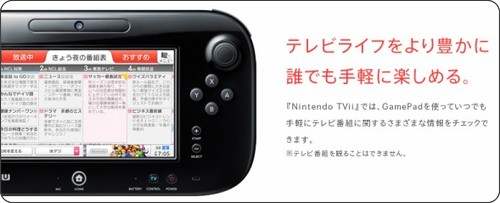 http://www.nintendo.co.jp/wiiu/hardware/features/tvii/index.html