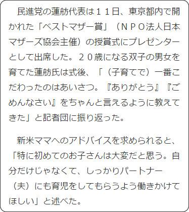 http://www.sankei.com/politics/news/170511/plt1705110022-n1.html
