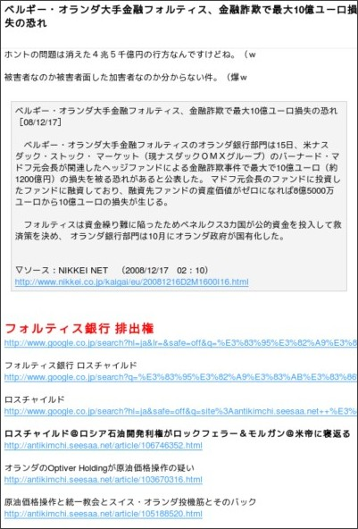 http://antikimchi.seesaa.net/article/111360109.html
