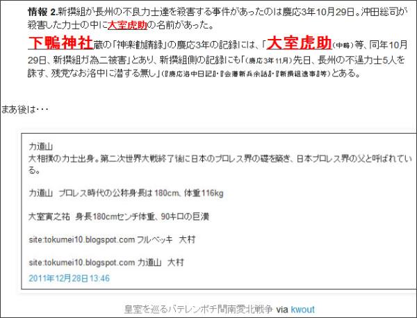 http://tokumei10.blogspot.com/2011/12/blog-post_9614.html