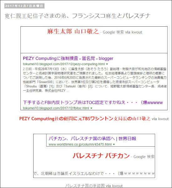 http://tokumei10.blogspot.com/2017/12/blog-post_56.html