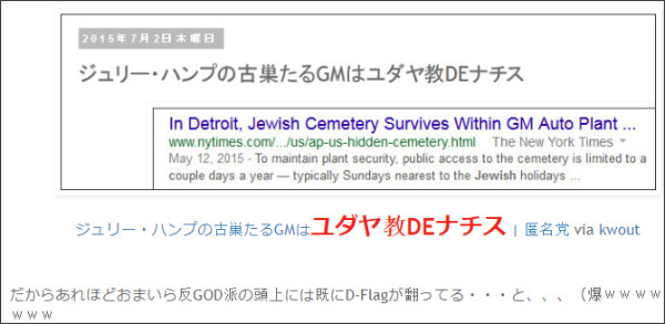 http://tokumei10.blogspot.com/2015/07/bradham-drug-company.html