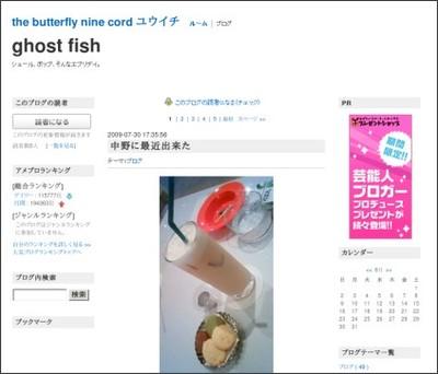 http://ameblo.jp/abeyuichi-blog/