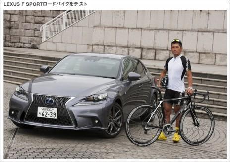 http://bikejournal.jp/main/?p=6217