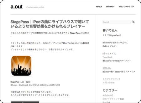 http://adotout.sakura.ne.jp/?p=702