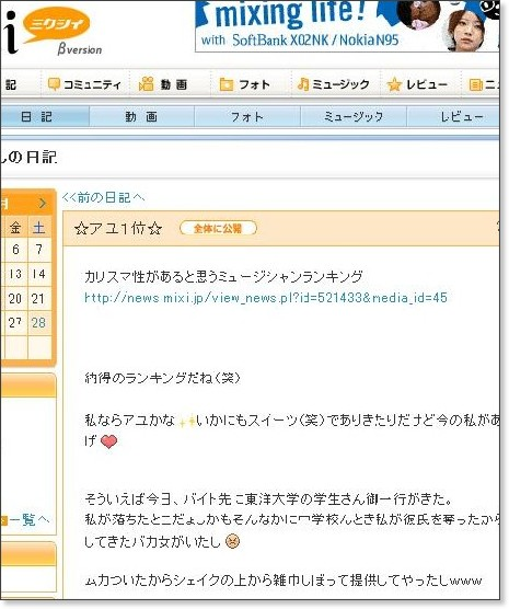 http://www.uploda.org/uporg1527773.jpg