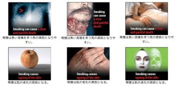http://www.tobacco-biyou.jp/package_eu.html